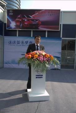 海马汽车销售公司市场部部长汤斯致辞