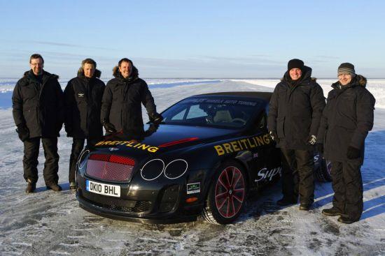 宾利创造冰面行驶速度记录