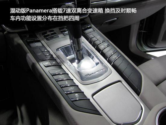 2011日内瓦车展新车详解之Panamera混动版