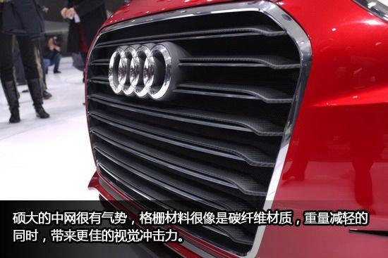奥迪A3轿车概念车中网细节