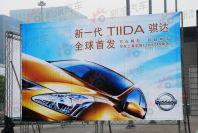 2011上海车展探馆:东风日产新骐达抢先实拍