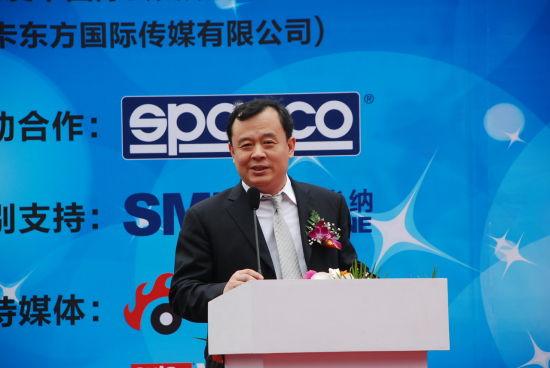中国国际贸易促进委员会汽车行业分会会长、2011上海车展组委会秘书长王侠致辞