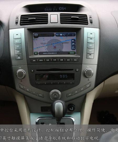 比亚迪首款都市SUV车S6内饰图