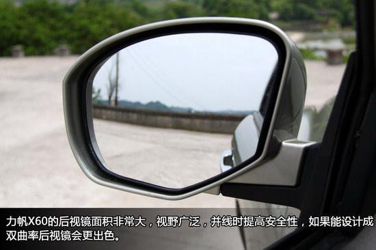 享乐生活 新浪汽车体验试驾力帆X60高清图片