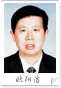 东风汽车公司副总经理欧阳洁