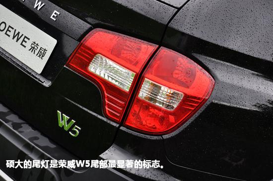 以内功取胜 新浪汽车体验试驾荣威W5