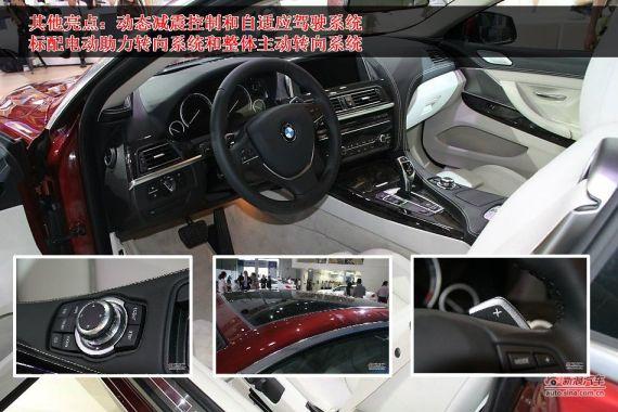 2011成都车展新车解读:宝马6系双门跑车