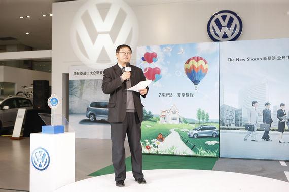 华日菱集团副总经理贾志新先生致开幕辞
