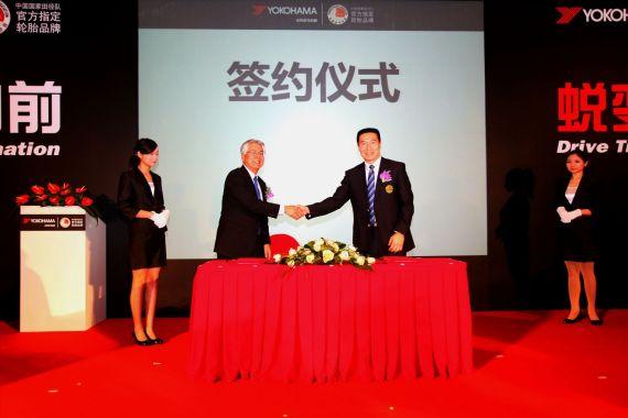 优科豪马轮胎倾力赞助中国国家田径队