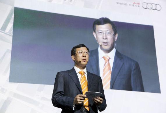 一汽-大众奥迪销售事业部副总经理肖敏先生致辞