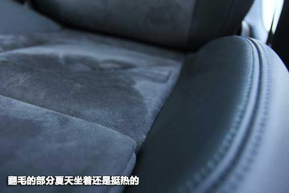 座椅表面由两种材料拼缝而成