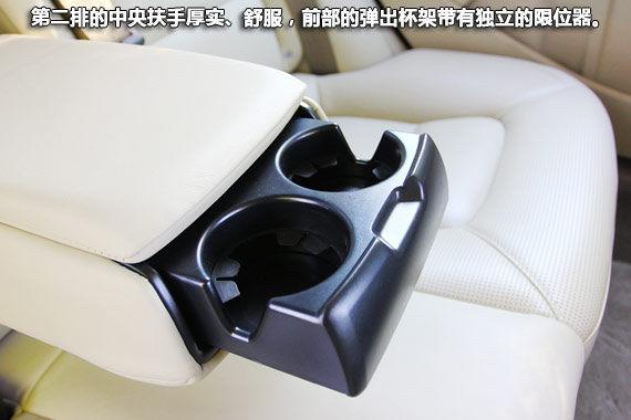 沃尔沃S80L内饰图片
