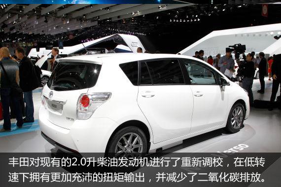 新款丰田逸致亮相巴黎车展