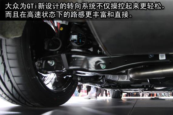 新一代大众高尔夫GTi亮相巴黎车展