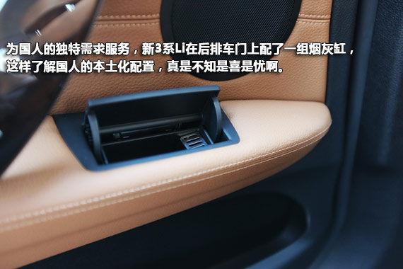 新宝马328li内饰图片