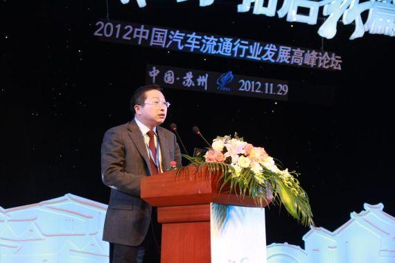 中国保险监督管理委员会中介监管部副主任 赵庆晗