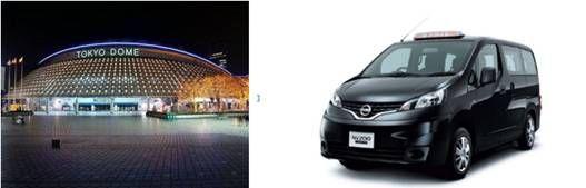 东京和它的NISSANNV200出租车