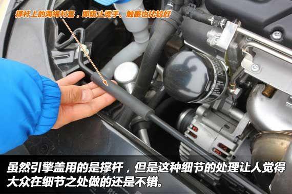 引擎盖支杆上的海绵衬套
