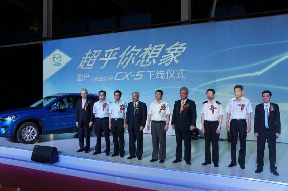 长安马自达CX-5下线