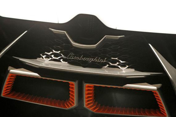 Lamborghini Egoista 08