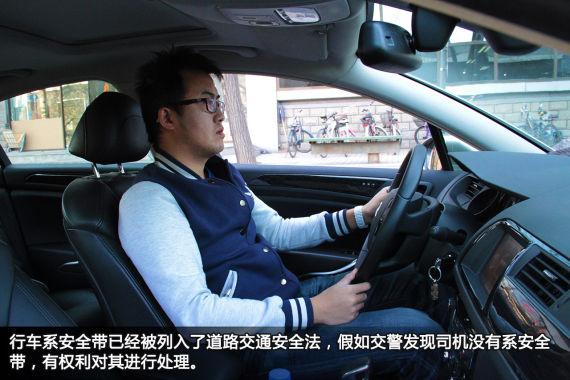 影响交通安全的开车陋习