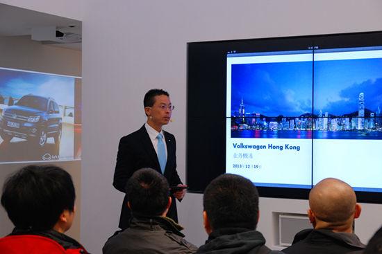 大众汽车集团香港有限公司集团财务总监陈国彬先生介绍大众香港业务