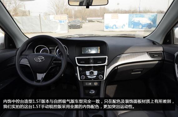 2014款东南V5菱致1.5T手动锐控版实拍