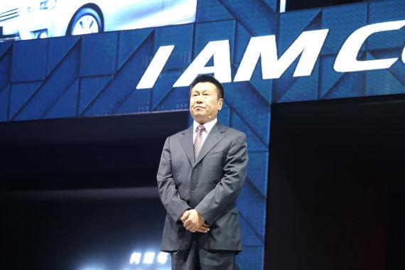 一汽丰田汽车销售有限公司总经理 姜君先生致辞