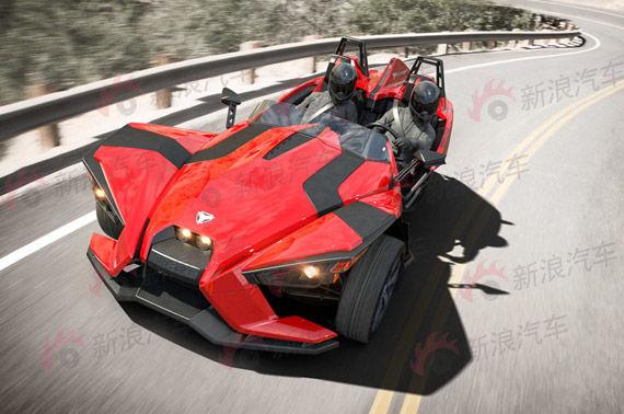 Polaris Slingshot高性能三轮汽车