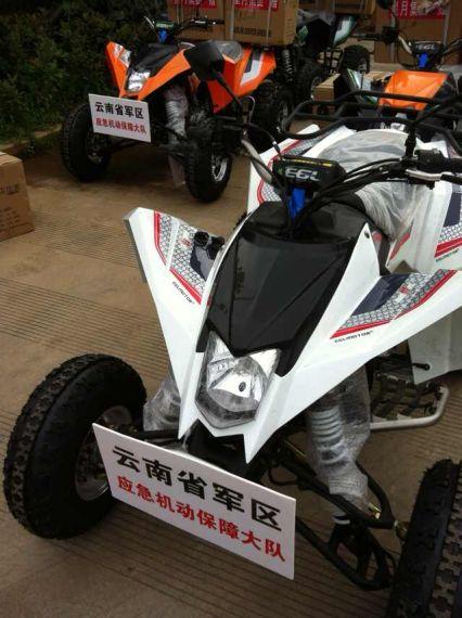 中国全地形车联盟携中国全地形车行业支援鲁甸