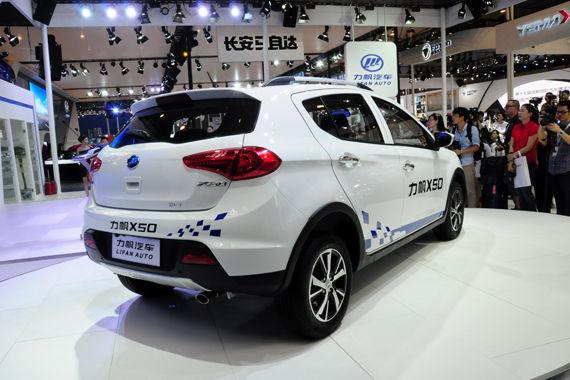 力帆X50将亮相俄罗斯车展 进军欧洲市场