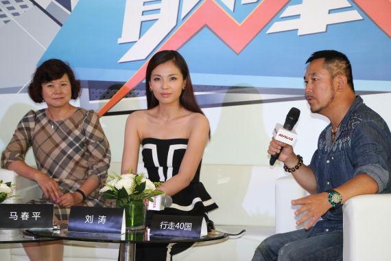 影视红星刘涛的现身令在场观众惊喜不已