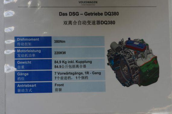 双离合自动变速器DQ380