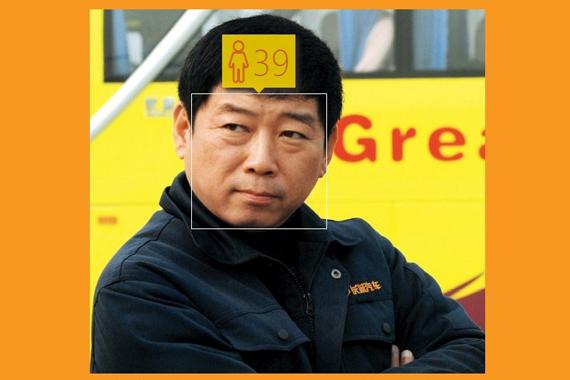 魏建军 长城汽车董事长(1964年出生)