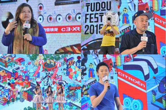 东风雪铁龙C3-XR土豆映像季发布会助阵嘉宾(左上:焦雄屏、中上:王尼玛、右上:米原康正、左下:SNH48、右下:梁博)