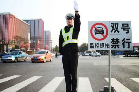 8月20日至9月3日北京市机动车将采取单双号限行措施