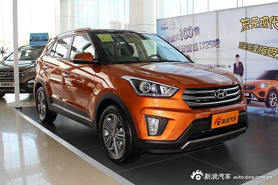 北京现代 2015款 ix25 1.6L 两驱型 到店实拍