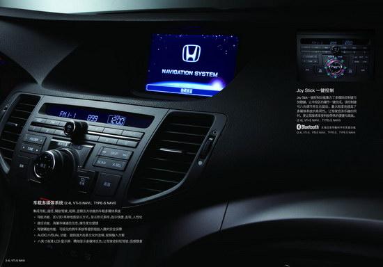图为车载多媒体系统