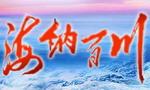 2009上海车展专题