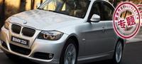 Mazda6睿翼上市专题