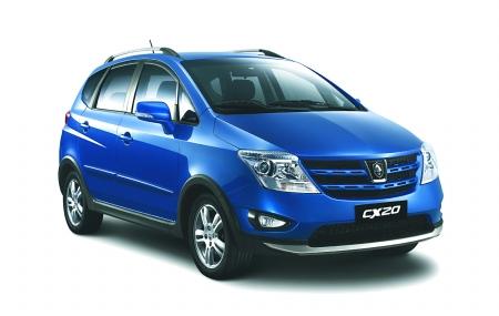 长安CX20预售5.3-7.5万元3年推7款自主车