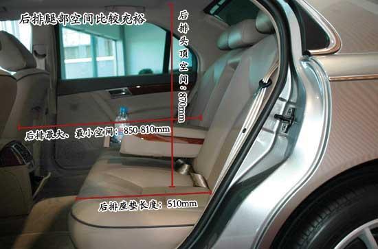 儒雅的钥匙组图图解荣威750i使用说明(绅士)(5)宝骏630不用v钥匙风度能开么图片