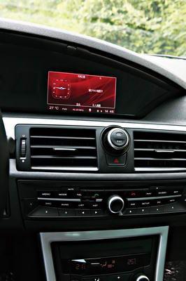 有着宝马i-Driver影子的RMI系统是荣威550数字化理念的核心