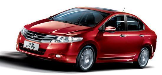 广本首款中级车CITY锋范上市售9.68-14.98万