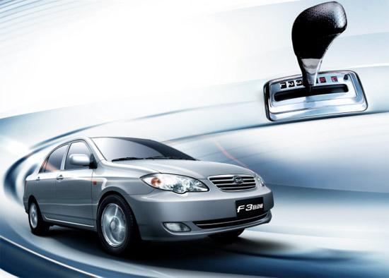 比亚迪F3自动挡本月上市售价9万以内(图)
