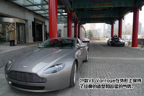 阿斯顿-马丁09款V8 Vantage