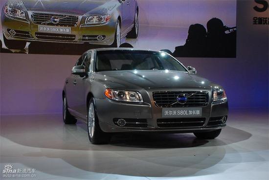 S80加长切入行政级豪华车市场
