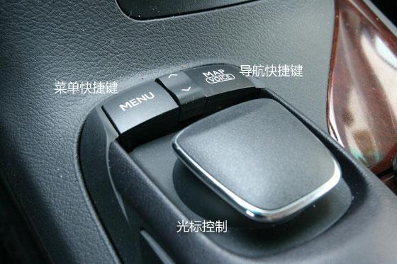 前部的控制键