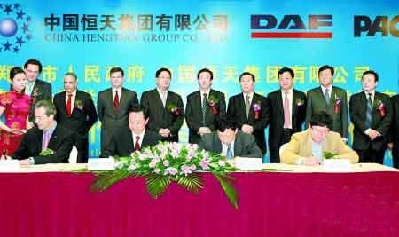 重卡巨头进军中国 DAF重卡将本土化生产
