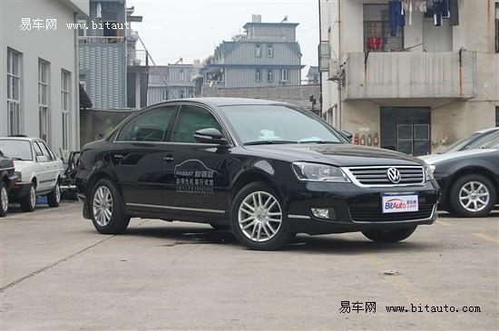 上海大众帕萨特领驭 北京地区优惠7000元_新浪汽车
